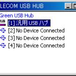 Green HUB Utilty