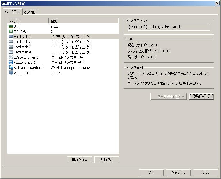ESXi-Player-Edit