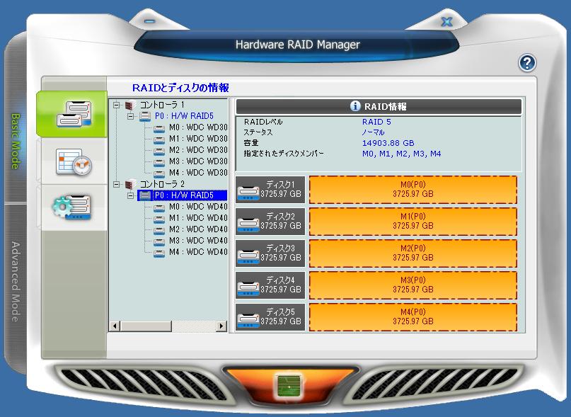raidmanager-15TB