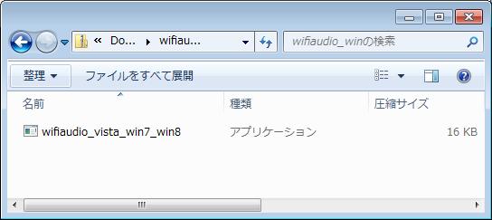 WiFiAudio-exe
