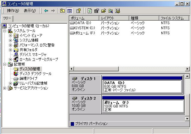 Diskext-Basic3