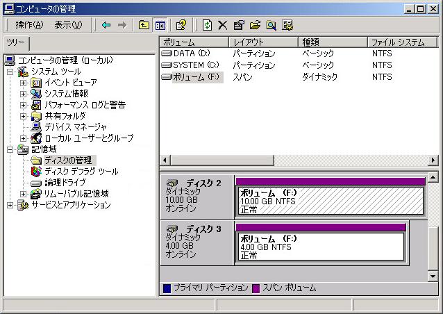 Diskext-Dynamic3