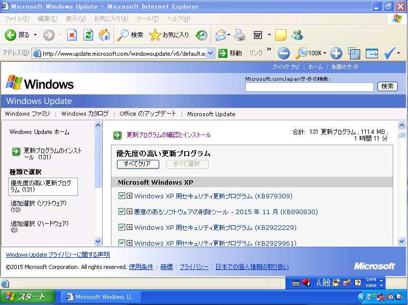 XP-WindowsUPdate2