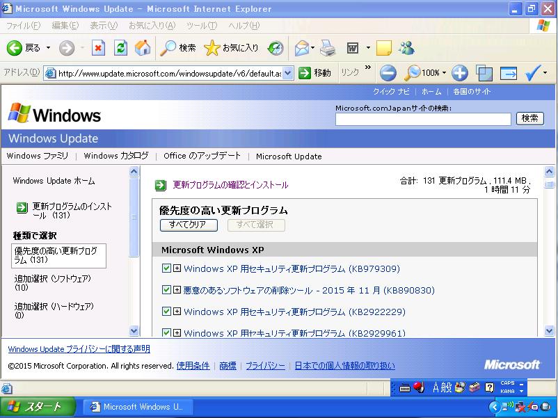 XP-WindowsUPdate2