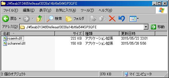 vsphereclient5.5forXP_4