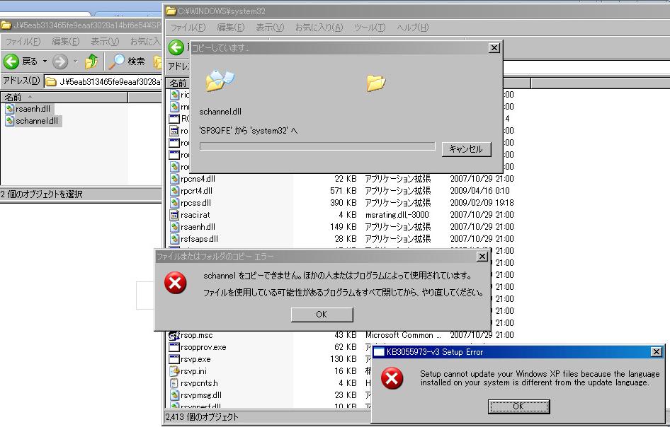vsphereclient5.5forXP_5
